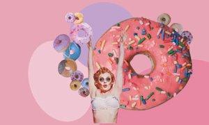 스위트 팝(SWEET POP) 200명 증정 10월 5일 당첨발표