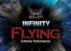 [1월 4주] 인피니티 플라잉 25명 증정 2월 15일 당첨발표