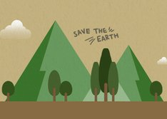 아무리 바빠도 지구를 지켜주세요