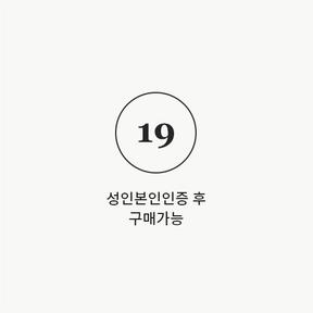 상남2인조 애장판 1-15 전권