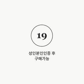 아이코스3 시그니처 패키지 브론즈 (아이코스 본품 별매)