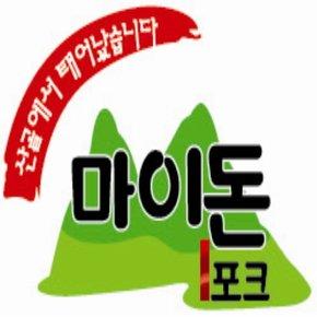 [마이돈포크]국내산 냉장 목심600g(산소포장)