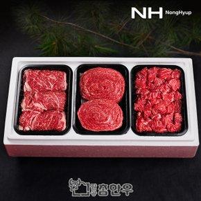 [냉장]한우 1등급 등심정육 선물세트 4호 1.8kg (등심,불고기,국거리 각600g)