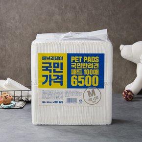 [국민가격](G)국민 반려견 패드 100매 (M)