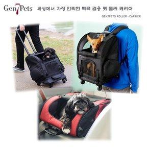 [한국 공식 수입원] 젠세븐펫 백팩 겸용 롤러 펫 캐리어 G2119