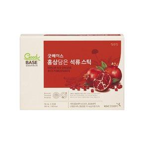[정관장] 쇼핑백증정/ 굿베이스 홍삼담은 석류스틱 10ml*30포