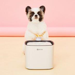 고양이 강아지 자동 센서 정수기 급수기 HT-F320