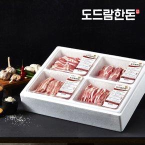 [무료배송][도드람한돈] 으뜸구이세트 1.6kg