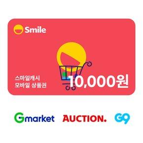스마일캐시 모바일상품권 1만원권