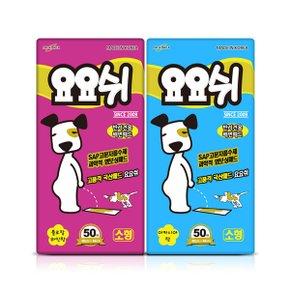 [요요쉬] 강아지배변패드 일반소형 50매
