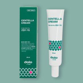 [DOLOLAB] 천연 센텔라 반려동물 피부 진정크림 30ml