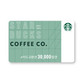 [SSG단독/SSG머니 2%적립]스타벅스 APP전용 e카드 3만원 교환권