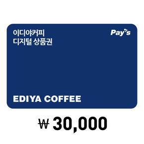 [SSG특가] 이디야 모바일 금액권 3만원권
